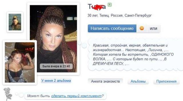 zapis-s-videochata-molodaya-krasotka-masturbiruet