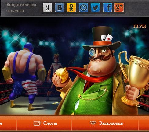 Поиграем в автоматы Jojcasino в демо-режиме онлайн