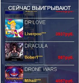 Онлайн казино Вулкан – путь к победе открыт