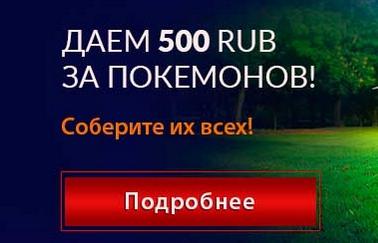 Играйте в новые игры Вулкан онлайн