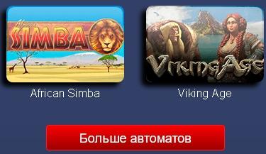 Последние новинки игровых автоматов в казино Вулкан