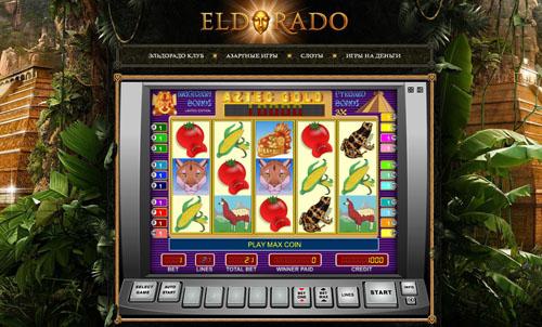 Aztec Gold — игровой автомат онлайн